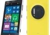 Nokia Lumia 1020 Ram 32G