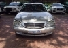 Mercedes S500 for sell !!