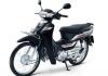Honda Dream 2014 new 100%