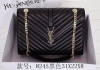 New bag YSL just arrival !!