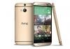 HTC one M8 new inbox