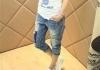 15412 Jeans rivet holes
