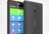 Nokia XL មានធានា