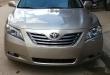 ទ្បានអត់បុក 2007 Toyota Camry Hybrid VIN:JTNBB46K973031769